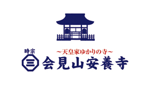 anyouji_logo