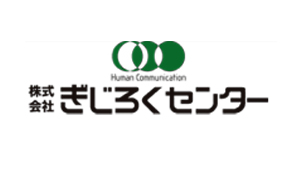 GijirokuCenter_logo