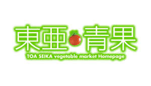 TOAseika_logo