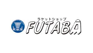 futaba_logo