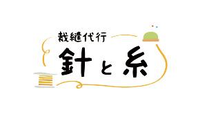hari&ito_logo
