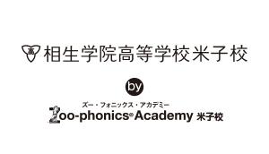 aioigakuin_logo