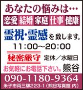 170818_kumagai