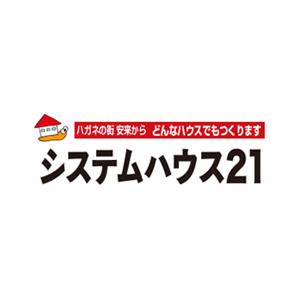 SystemHouse21_logo300