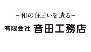 ondakoumuten_logo