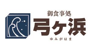 yumigahama_logo