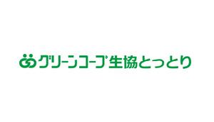 greencoop_logo