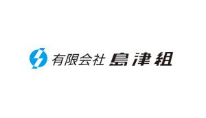 shimazugumi_logo