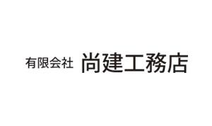 syo-ken_logo