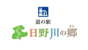 hinogawanosato_logo