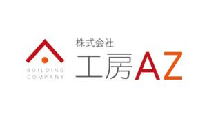 az_logo