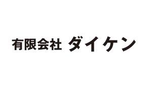 daiken_logo