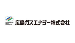 hiroshimagas_logo