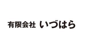 iduhara_logo
