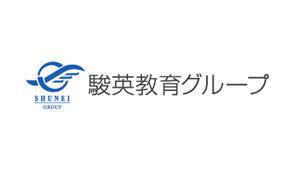 syunei_logo