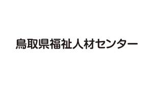 jinzai_logo