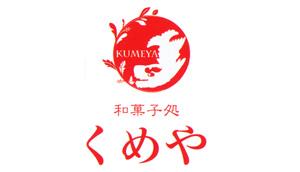 kumeya_logo