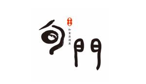 shunmon_logo