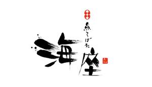 umiza_logo