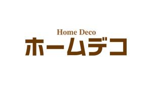 homedeco_logo