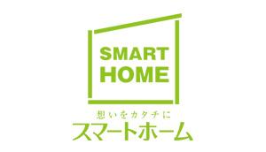 smarthome_logo