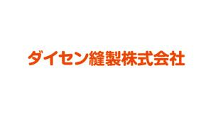 daisenhousei_logo