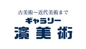 hamaart_logo