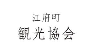 kofutownTourism_logo