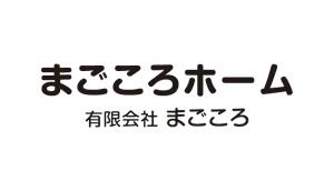 magokorohome_logo