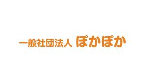 pokapoka_logo