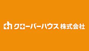 cloverhouse_logo