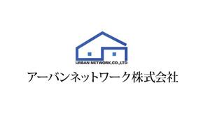 urbannetwork_logo