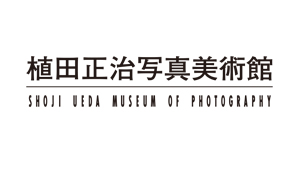 shojiuedamuseumofphotographt_logo