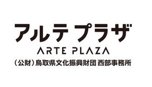 arteplaza_logo