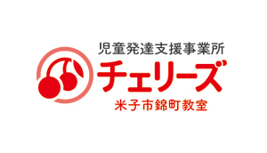 cherrys_logo