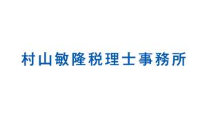 murayama_logo