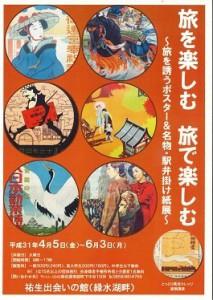 190405_yuusei