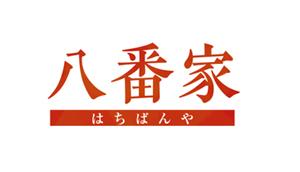 hatibannya_logo