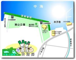 190609_nakaumi_clean2011