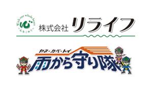 amekaramamoritai_logo