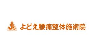 yodoeyoutsu_logo