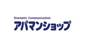 apamanshop_logo