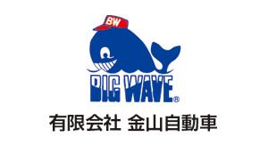 kanayama_logo