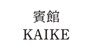 hinkankaike_logo