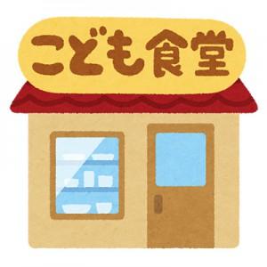 kodomosyokudou_building