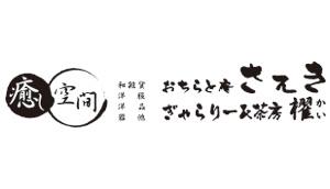 ochirato_logo