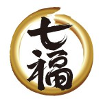 shitihuku_logo300