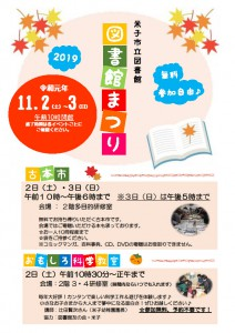 191102_library1