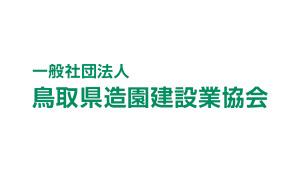 tottorizouen_logo