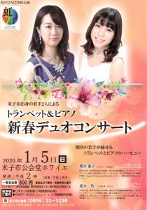 200105_nijinohiroba